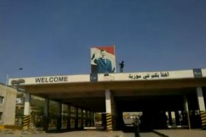la proxima guerra puesto fronterizo siria turquia iraq rebeldes