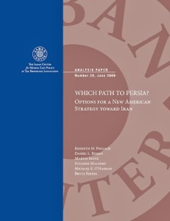 which path to persia brooking institution
