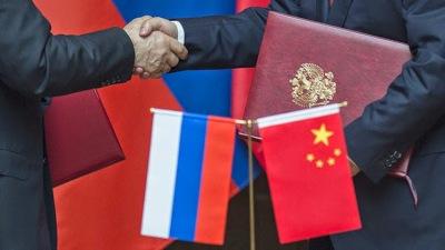 la-proxima-guerra-china-dara-ayuda-financiera-a-rusia-si-lo-necesita
